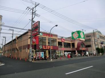ライフ大口店の画像1