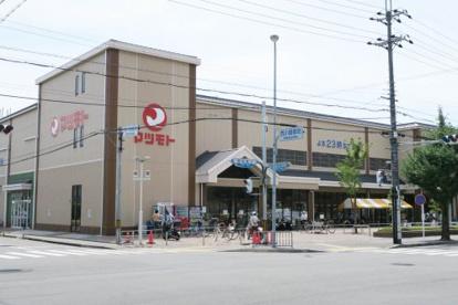 スーパーマツモト 西小路御池店の画像1