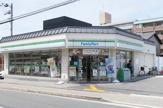 ファミリーマート 御池山ノ内店