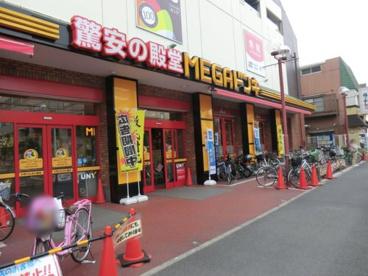 MEGAドン・キホーテUNY大口店の画像1