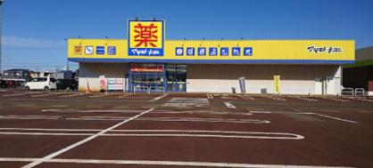 ドラッグストア マツモトキヨシ 三条東新保店の画像1