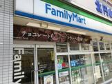 ファミリーマート 札幌宮の森中央店