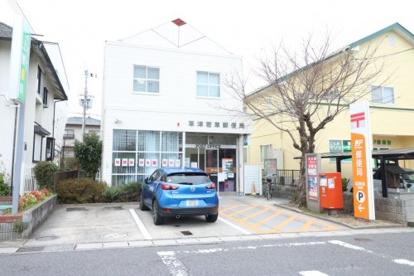 草津若草郵便局の画像1