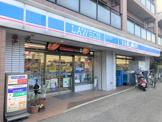 ローソン 荒田町三丁目店