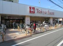 東長崎 東急ストア