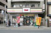 デイリーヤマザキ 三条京阪店