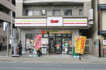デイリーヤマザキ 三条京阪店の画像1
