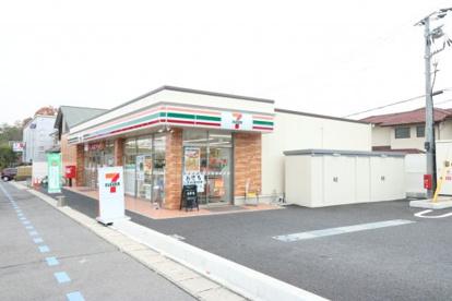 セブンイレブン 草津若草店の画像1