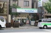 ファミリーマート 聖護院店