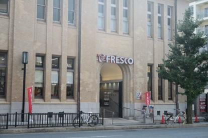 FRESCO(フレスコ) 河原町丸太町店の画像1