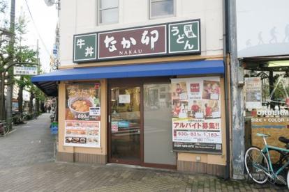 なか卯 河原町丸太町店の画像1