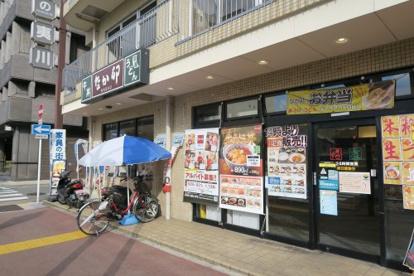 なか卯 烏丸夷川店の画像1