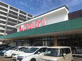 Daiichi(ダイイチ) 発寒中央駅前店