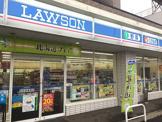 ローソン 札幌八軒2条東店