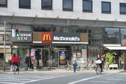 マクドナルド 烏丸丸太町店の画像1