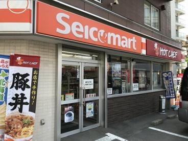 セイコーマート すがわら店の画像1