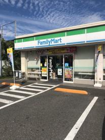 ファミリーマート 鹿骨5丁目店 (HELLO CYCLING ポート)の画像1