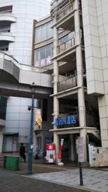 長谷川書店 ネスパ茅ヶ崎店の画像1