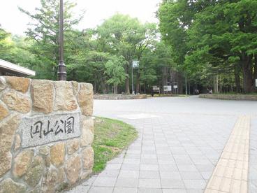 円山公園の画像1