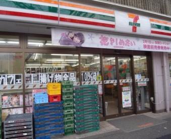 セブンイレブン 杉並和田3丁目店の画像1