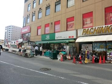 Fujiスーパー 保土ヶ谷店の画像1