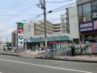 マルエツ天王町店の画像1