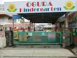 小倉幼稚園の画像1