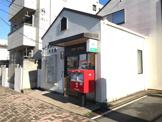 千葉幕張本郷郵便局