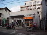 城東中浜郵便局