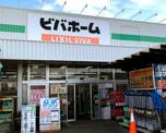 ヒバホーム 作草部店