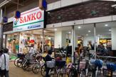 スーパーサンコウ京橋店