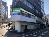 ファミリーマート 五番町店