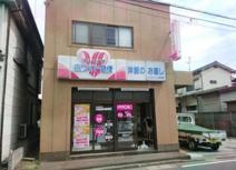 ホワイト急便寒川町店