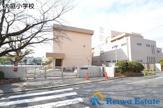 藤沢市立大庭小学校