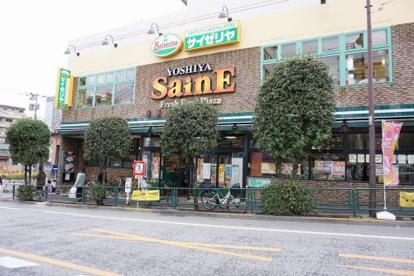 よしや柳町店の画像1