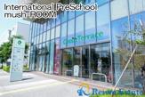 International preschool mush-ROOM(インターナショナルプレスクールマッシュルーム)