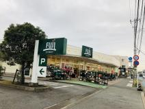 SUPER MARKET FUJI(スーパーマーケットフジ) 松が丘店
