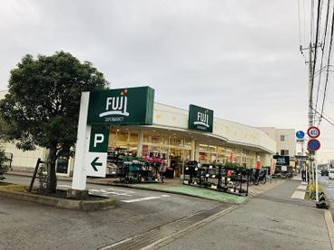 SUPER MARKET FUJI(スーパーマーケットフジ) 松が丘店の画像1