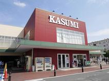 KASUMI(カスミ)フードスクエア春日部武里店