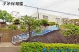 藤沢市立小糸保育園