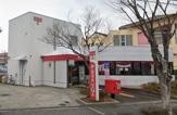 神戸竹の台郵便局