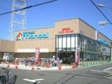 万代 萱島店