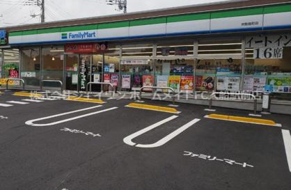 ファミリーマート 栄飯島町店の画像1