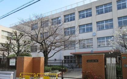 大阪市立阪南小学校の画像1