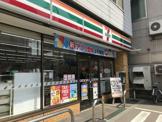 セブンイレブン 札幌南円山店