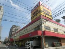 MEGAドン・キホーテ草加店