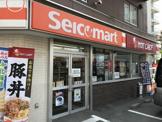 セイコーマート 旭ヶ丘店