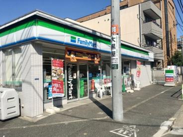 ファミリーマート 西ケ丘一丁目店の画像1