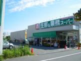 ボトルワールドOK(オーケー) 千里丘店
