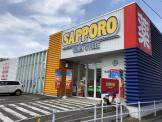SAPPORO DRUG STORE(サツドラ) 北円山店